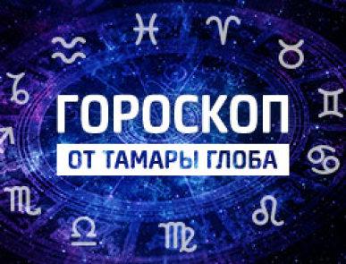 Смотрите запись прямого эфира из студии русского радио 9 июля года.